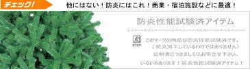 【送料無料】防炎 210cmホワイトスリムツリー クリスマスツリー(クリスマス デコレーション モチーフ/ディスプレイ オーナメント イルミネーション ツリー 白色)