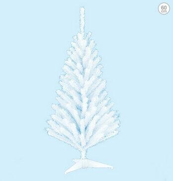防炎 60cmホワイトミニツリー(クリスマス/デコレーション/モチーフ/ディスプレイ/オーナメント/イルミネーション/ライト/プレゼント)