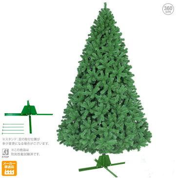 防炎 型くずれしないパインツリー360cm 今年の新作続々入荷(クリスマス/デコレーション/モチーフ/ディスプレイ/オーナメント/イルミネーションやクリスマスツリーで楽しく装飾・・・プレゼントに・・・