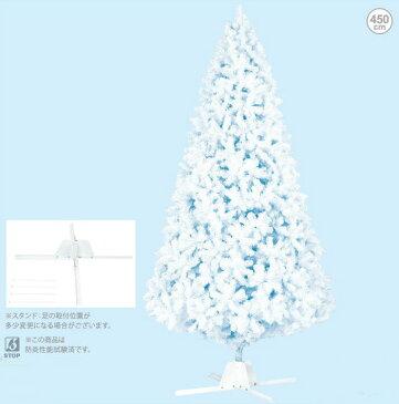 防炎 型くずれしない450cmホワイトパインツリー クリスマスツリー(クリスマス/デコレーション/モチーフ/ディスプレイ/オーナメント/イルミネーションやクリスマスツリーで楽しく装飾・・・プレゼントに・・・