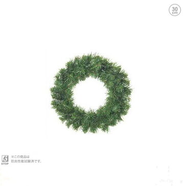防炎 30cmコロラドリース クリスマスリース(msa4008WXM)(モチーフ/クリスマス/デコレーション/ディスプレイ/オーナメントを付けてLEDイルミネーションライトやクリスマスツリーで楽しく装飾・・・)