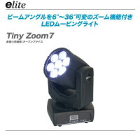 e-liteTinyZoom7LEDムービング舞台照明価格販売