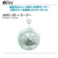 演出照明LEDMBC-30/MBC-50ミラーボール円形ミラー販売価格