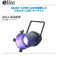 64J-RGBWe-liteイーライトパーライトLEDパーライト舞台照明演出照明音響機器PA機器販売価格