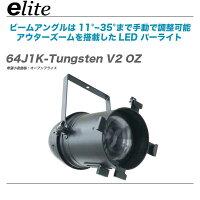 64J1K-Tungstene-liteイーライトパーライトLEDパーライト舞台照明演出照明音響機器PA機器販売価格