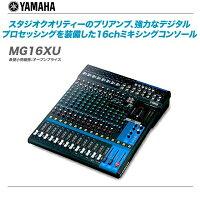 YAMAHAヤマハMGシリーズミキサー販売価格