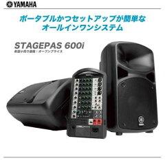 YAMAHA(ヤマハ)ポータブルPAシステム STAGEPAS600iYAMAHA ポータブルPAシステム STAGEPAS600i...