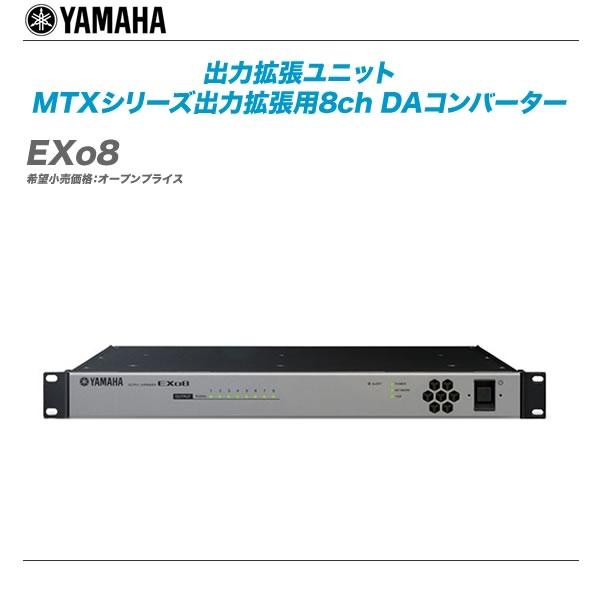 DAW・DTM・レコーダー, MIDIキーボード YAMAHAEXo8