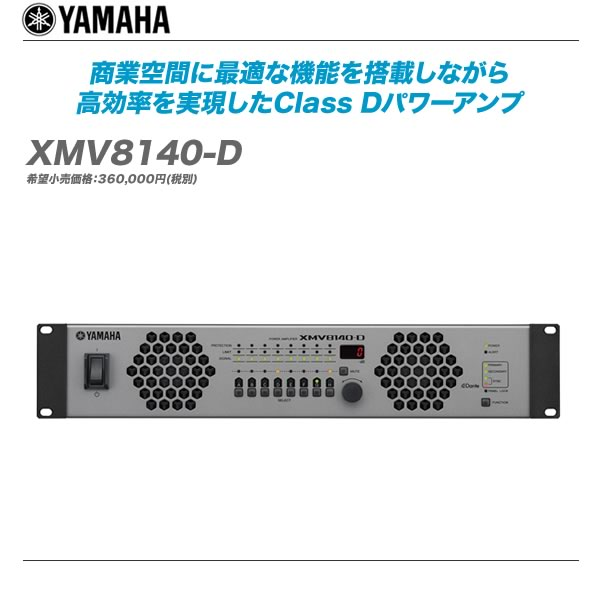 DAW・DTM・レコーダー, MIDIキーボード YAMAHAXMV4140-D