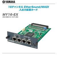 YAMAHAヤマハデジタルミキサーMini-YGDAIカードHD-SDIディエンベッドインターフェースカードMY8-SDI-D販売価格