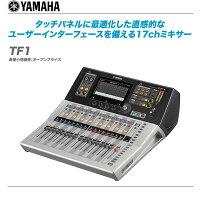 YAMAHACL3価格デジタルミキサー販売