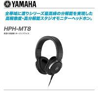 YAMAHAHPH-MT8ヘッドホンスタジオモニターヘッドホン販売価格