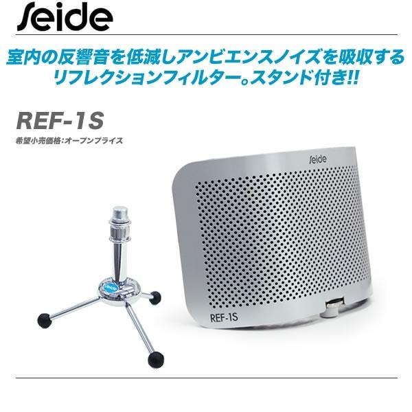 DAW・DTM・レコーダー, その他 SEIDEREF-1S
