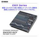 YAMAHA ( ヤマハ ) EMX7 ◆ パワードミキサー ・600W+600W /4Ω 【EMX-7】 [ 送料無料 ]