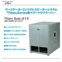 """Wharfedale PRO 15"""" サブウーハーシステム Titan Sub-A15 【代引き手数料無料・全国配送料無料!】"""