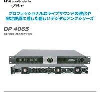 WHAFEDALEPROワーフデールプロパワアンプDP4035DP4065DP4100PA販売価格