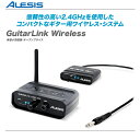 ALESIS(アレシス)ギター用ワイヤレス・システム『GuitarLink Wireless』【代引き手数料・全国配送料無料♪】