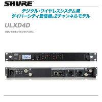 SHUREシュアULXD2UULXD2/B87C-JBデジタル・ワイヤレスシステムハンドヘルド型送信機販売価格
