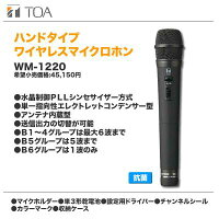 TOAワイヤレスマイクWM1220トーアティーオーエー価格
