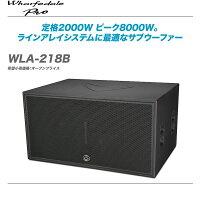 WharfedalePROWLA-28SUBWLA-218SUBWLA218BWLA-28WLA-15BFlyFrameSC-26アレイフレームスピーカープロセッサーラインアレー販売価格