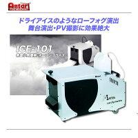 ICE101