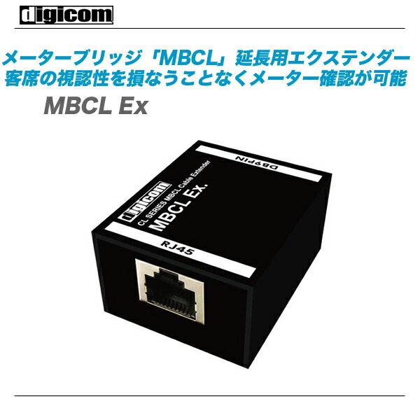 DAW・DTM・レコーダー, MIDIキーボード digicom( FS08