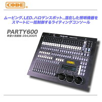 PARTY600