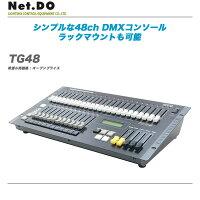 NETDOコントローラーTG48調光LIGHTINGLEDDMX舞台照明演出照明販売価格