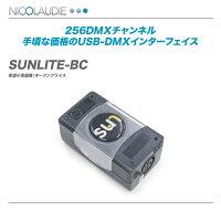 Suite2-EC