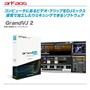 ArKaos(アルカオス) ビデオミックスソフトウェア『GrandVJ 2』【全国配送料無料・代引き手数料無料!】