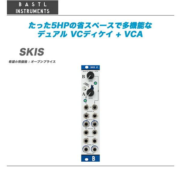 DAW・DTM・レコーダー, その他 BASTL INSTRUMENTS() SKIS