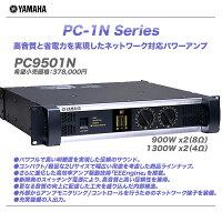PC9501N