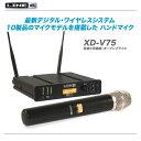 LINE6 デジタル ワイヤレス システム XD-V75【沖縄含む全国配送料無料!】