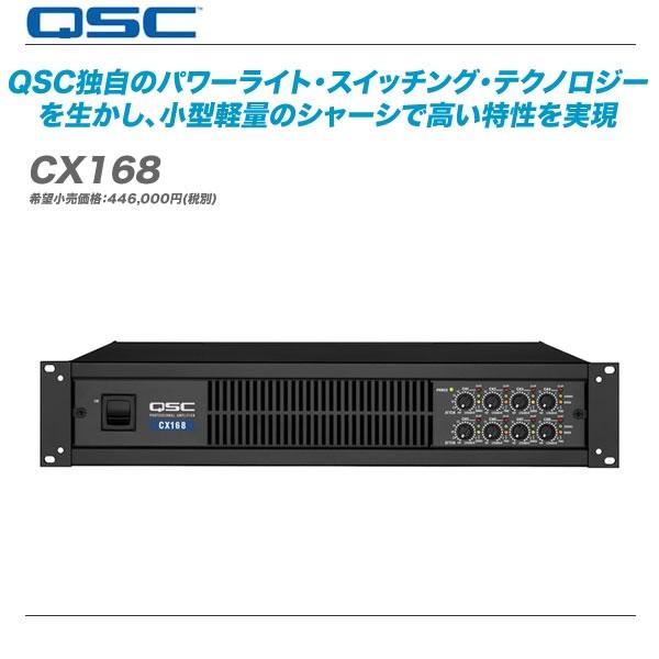 DAW・DTM・レコーダー, その他 QSCCX168