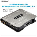 ROLAND(ローランド)SDI to HDMIコンバーター『VC-1-SH』【全国配送無料・代引き手数料♪】