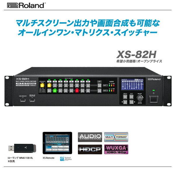 DAW・DTM・レコーダー, MIDIキーボード ROLANDXS-83H