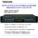 【開封特価品】TASCAM (タスカム)『MD-CD1MKIII』【全国配送料無料・代引き手数料無料♪】