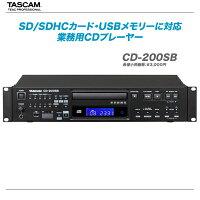 タスカムCDプレーヤーTASCAMCD200SB