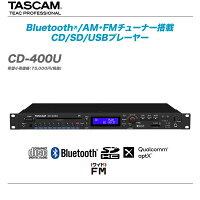 タスカムTASCAMマルチプレイヤーCD-400UBluetoothAM・FMチューナーUSBSDCDプレーヤー販売価格音響機器舞台照明
