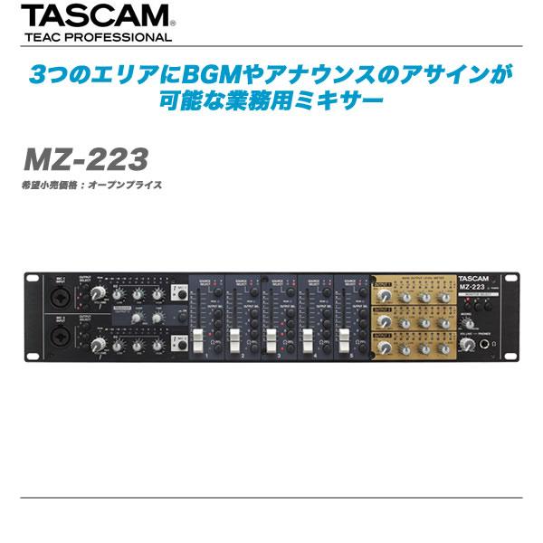 DAW・DTM・レコーダー, その他 TASCAM MZ-2233BGM
