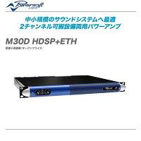 powersoftパワーアンプパワーソフトM30D価格販売