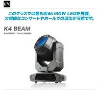 EKPROK4BEAMLEDムービングスポットライトゴボ演出照明舞台照明LEDDMX販売価格
