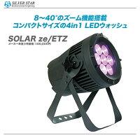 silverstarSOLARZE/ETZLEDPARライト防滴LEDPARライト販売価格