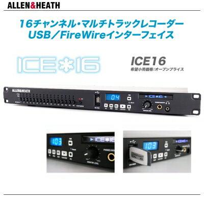 コンポ用拡張ユニット, CDプレーヤー ALLEN HEATHICE-16