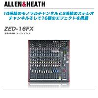 ALLEN&HEATHZED-6FXアナログミキサー販売価格