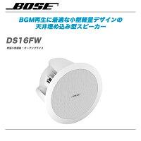 302A/ペアMACKIEDL1608デジタルミキサーmackie販売価格