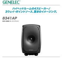 GENELECスタジオモニタースピーカー8341AP8341AM8341AWSAM販売価格