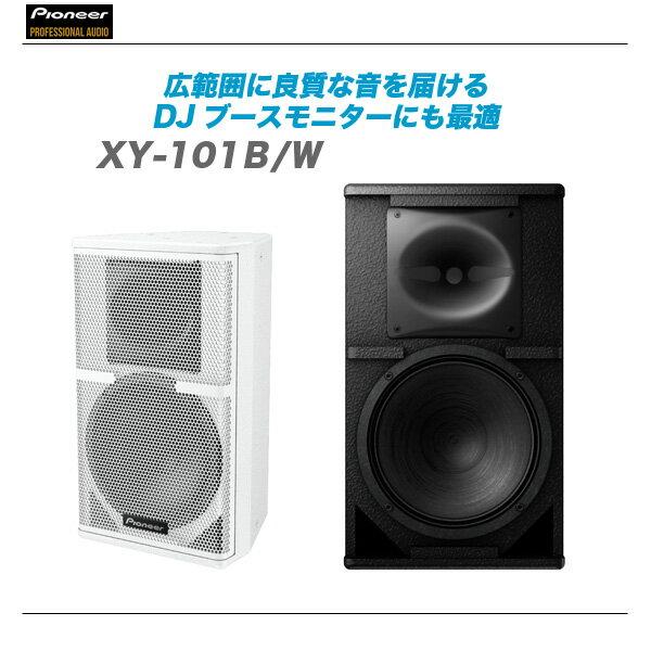DAW・DTM・レコーダー, その他 PIONEER PROXY-101