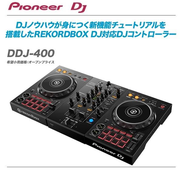 DJ機器, DJコントローラー PIONEER DJDDJ-400
