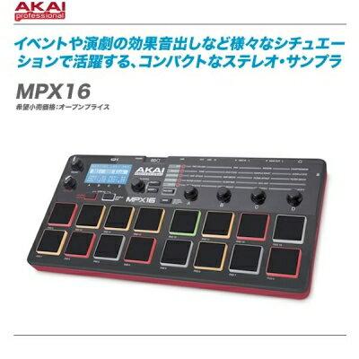 DAW・DTM・レコーダー, サンプラー AKAIMPX16